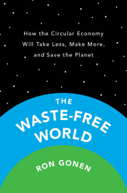 The Waste-free World