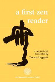 First Zen Reader