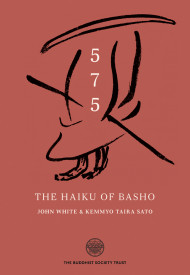 5-7-5 The Haiku Of Basho