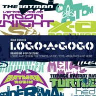 Logo-a-gogo