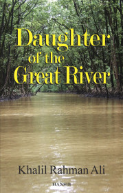 Daughter Of The Great River