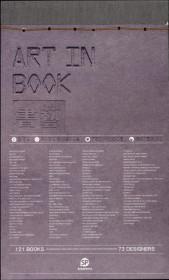 Art In Book