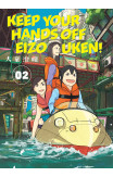 Keep Your Hands Off Eizouken! Volume 2