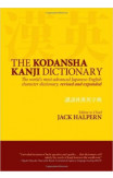 Kodansha Kanji Dictionary, The: The World's Most Advanced Japanese-english Character Dictionary