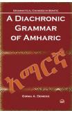A Diachronic Grammar Of Amharic