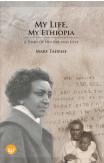 My Life, My Ethiopia