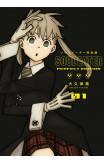 Soul Eater: The Perfect Edition 1