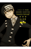 Soul Eater: The Perfect Edition 5