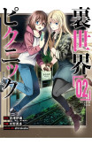 Otherside Picnic (manga) 02
