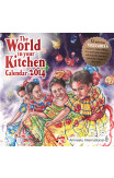 2014 The World In Your Kitchen Calendar