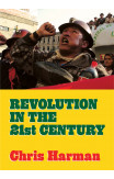 Revolution In The 21st Century