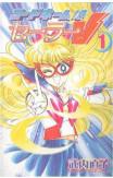 Codename: Sailor Vol. 1