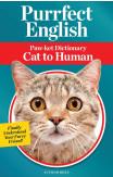 Purrfect English
