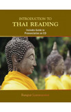 Introduction To Thai Reading