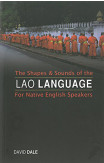 The Shapes And Sounds Of The Lao Language