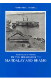 Journal Of A Voyage Up The Irawaddy To Mandalay And Bhamo