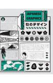 Japanese Graphics