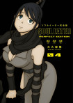 Soul Eater: The Perfect Edition 4