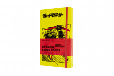 Moleskine Limited Edition Go Nagai Super Robot Large Ruled Notebook: Great Mazinger